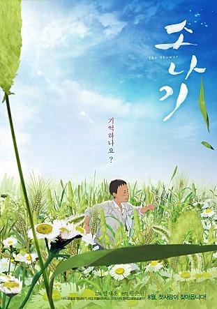 2.jpg 이번주 개봉작 추천 영화