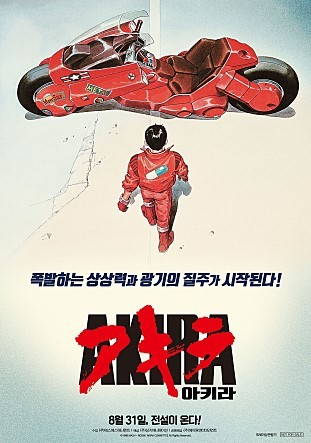 4.jpg 이번주 개봉작 추천 영화