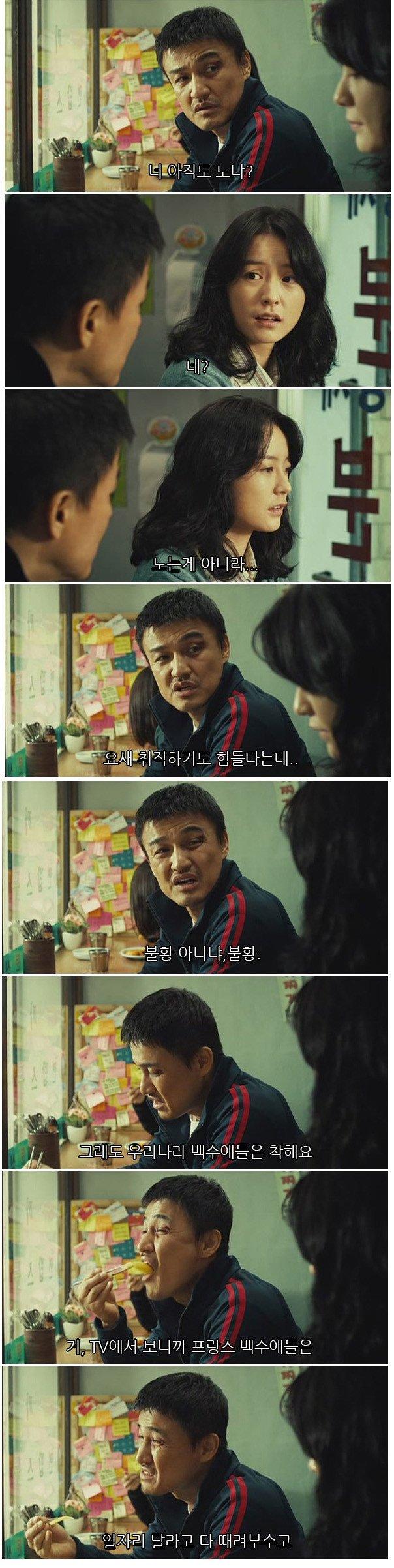 박중훈1.jpg 생각없이 봤는데 의외로 꿀잼이였던 영화.JPG