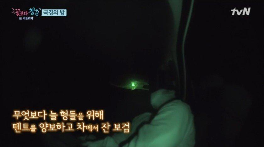 박보검75.jpg 킹보검이 인기많은이유jpg