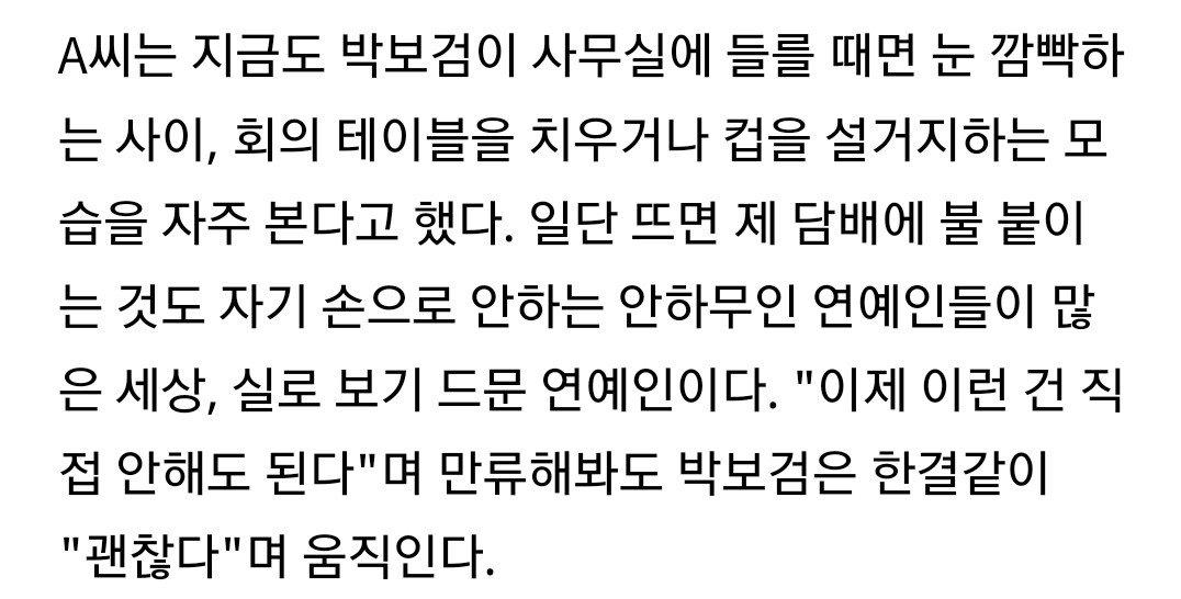 Screenshot_20170915-215159.jpg 킹보검이 인기많은이유jpg