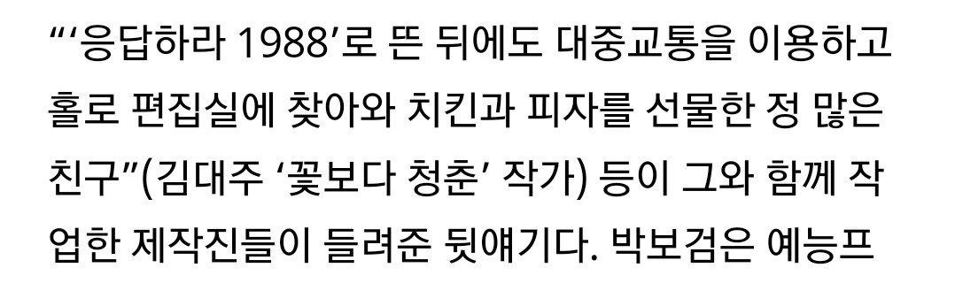Screenshot_20170915-225221.jpg 킹보검이 인기많은이유jpg