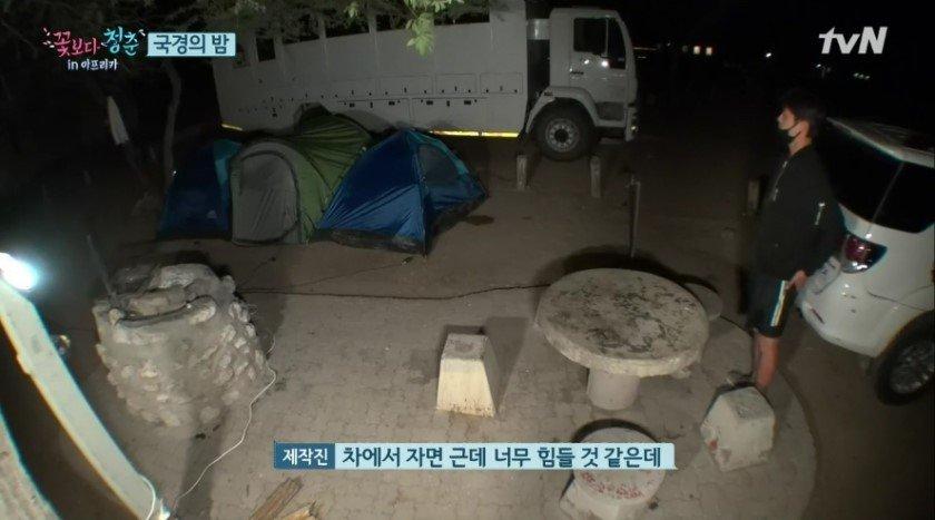 박보검74.jpg 킹보검이 인기많은이유jpg