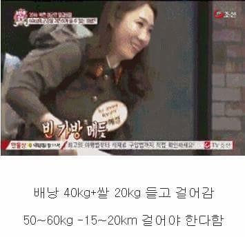 dd8eec6e1bdcd74ab332d8bb96cbe4d8.jpg 북한 여군의 위력
