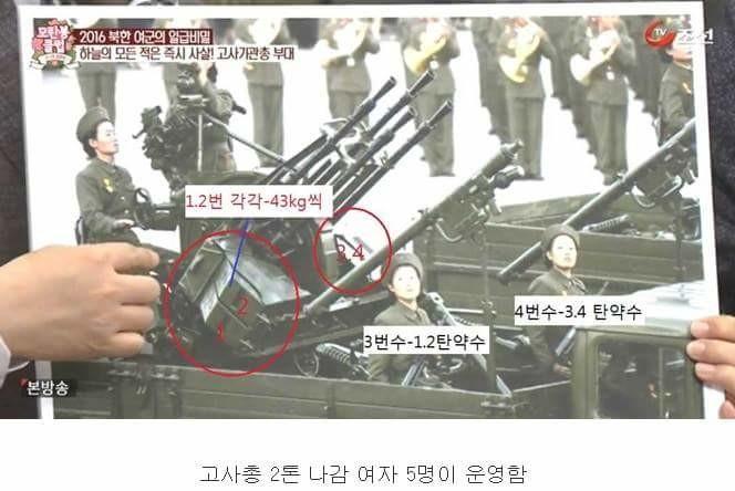 3a90be9211111b2f972c18d33951ca84.jpg 북한 여군의 위력