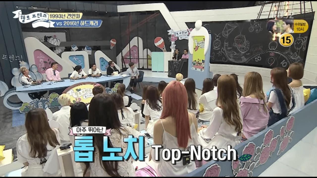김영철 vs 전소미 영어대결