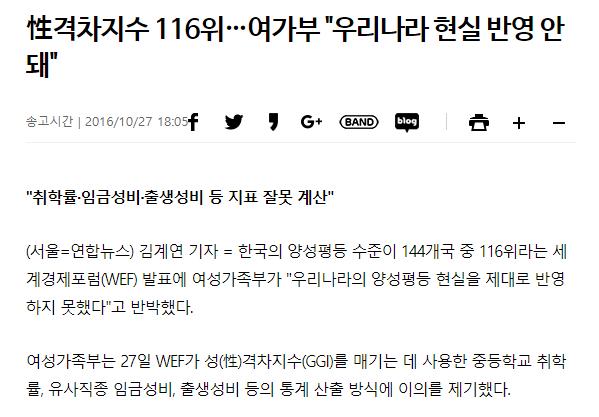 여가부.png 페미예능에 나간 박주민 근황