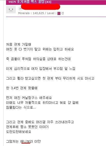 http://image.fmkorea.com/files/attach/new/20171003/486616/781513249/794788439/994b30533eb52322b63969b02113d8f0.jpg