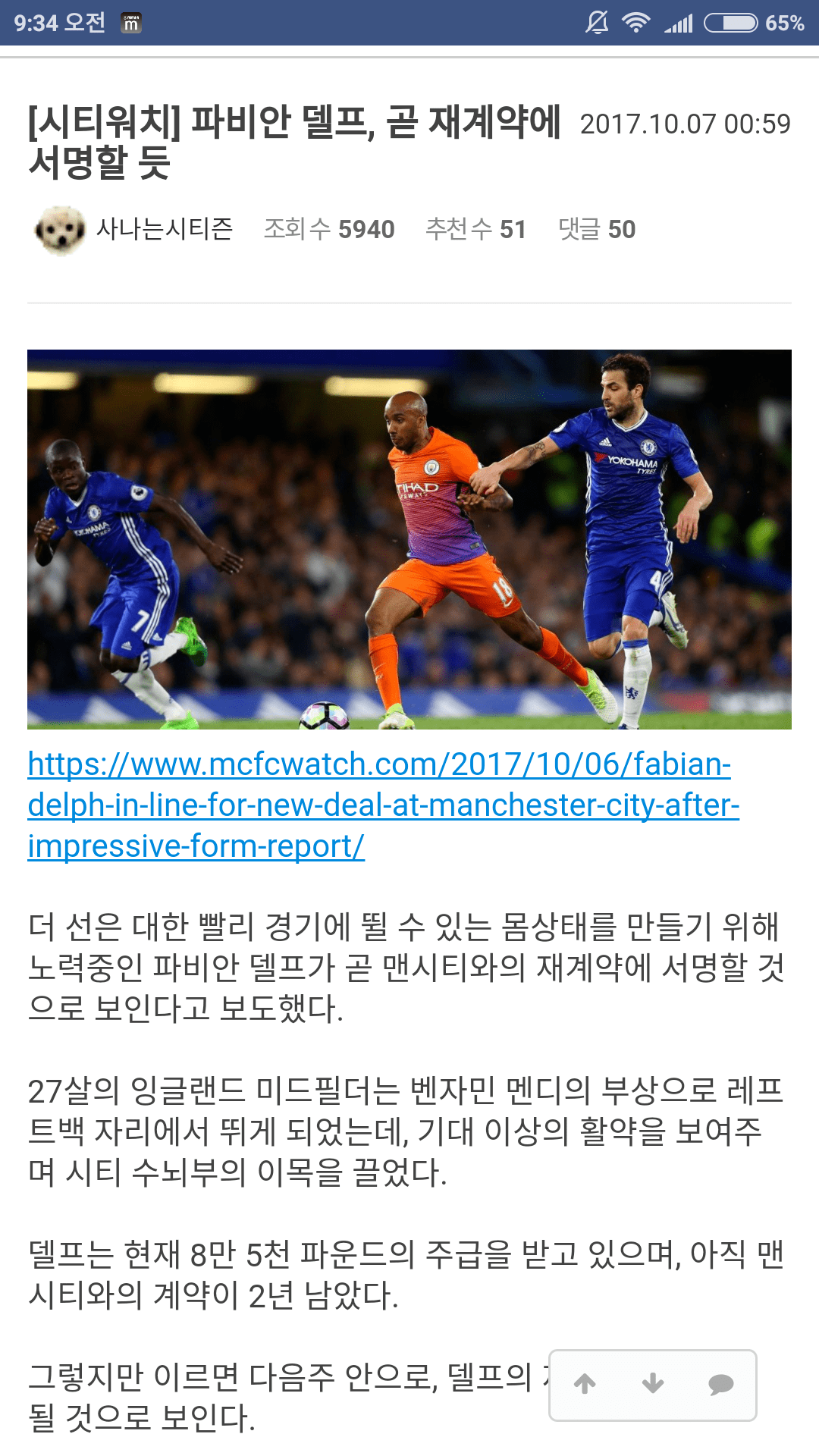 Screenshot_2017-10-07-09-34-15-364_com.android.chrome.png 미래를 본 사나이.jpg
