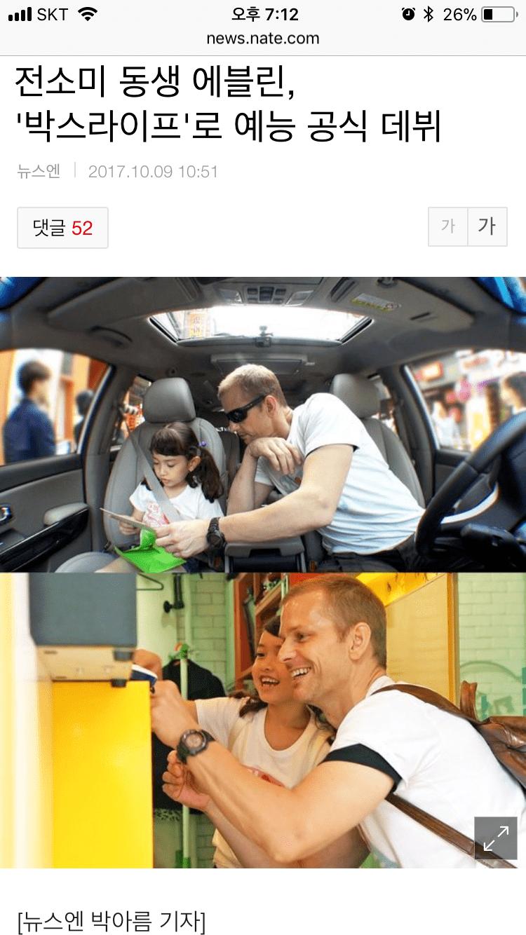 전소미 술병사건 이후 판년들 수준 .jpg