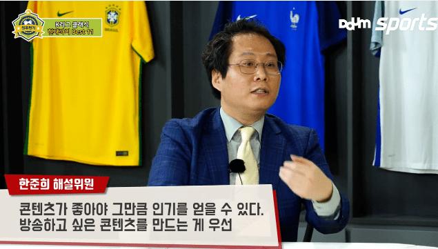 Odj1eQR.png K리그가 걱정인 원투펀치.JPG