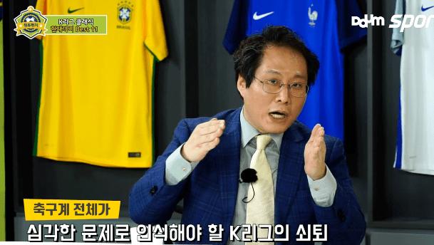 He1ZFSH.png K리그가 걱정인 원투펀치.JPG