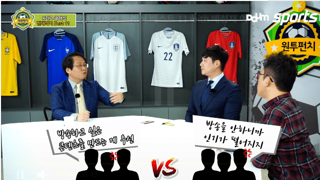 u9osng7.png K리그가 걱정인 원투펀치.JPG