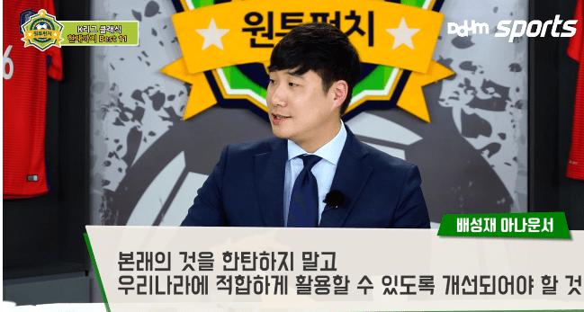 PpBPNkE.png K리그가 걱정인 원투펀치.JPG
