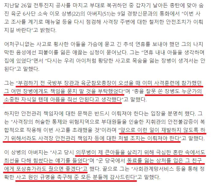 http://image.fmkorea.com/files/attach/new/20171009/486616/7447362/801186805/91daca0a362546c0d9cc788fbd5dabdd.png