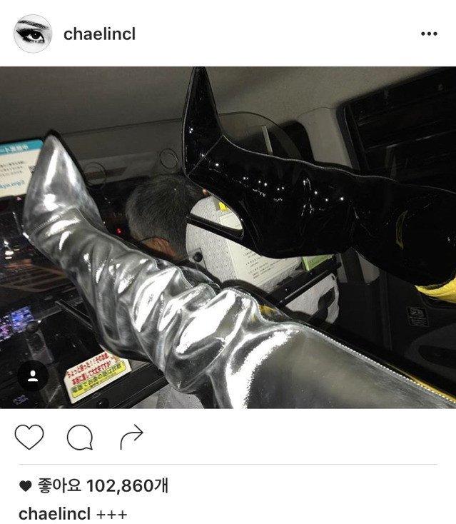 q.jpg 택시에서 한 행동으로 욕먹었던 CL