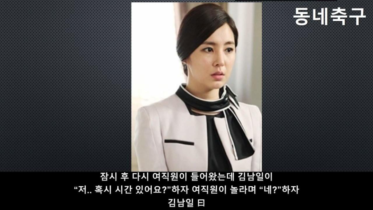 빠따 김남일 꿀잼 일화 7가지