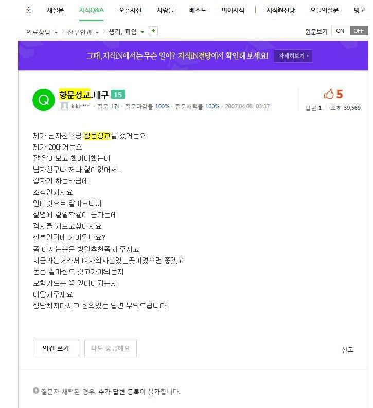 2007 0408.jpg 한국 여자들의 항문섹스 경험담과 실태.jpg
