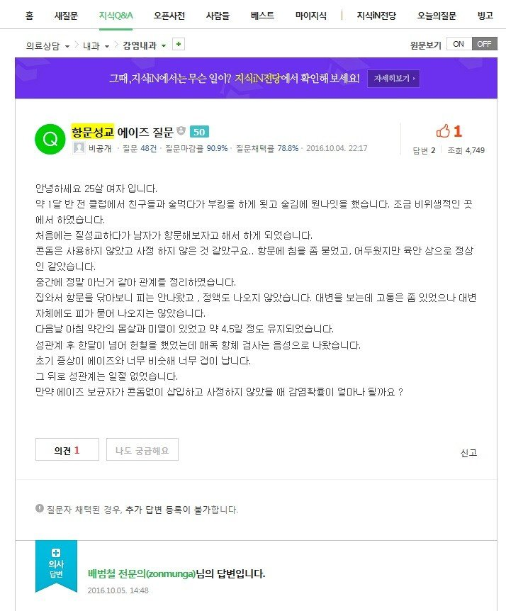 2016 1004.jpg 한국 여자들의 항문섹스 경험담과 실태.jpg
