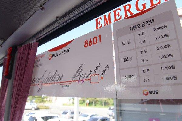 2층 버스 내부91801695_3.jpg 2층 버스 내부 모습