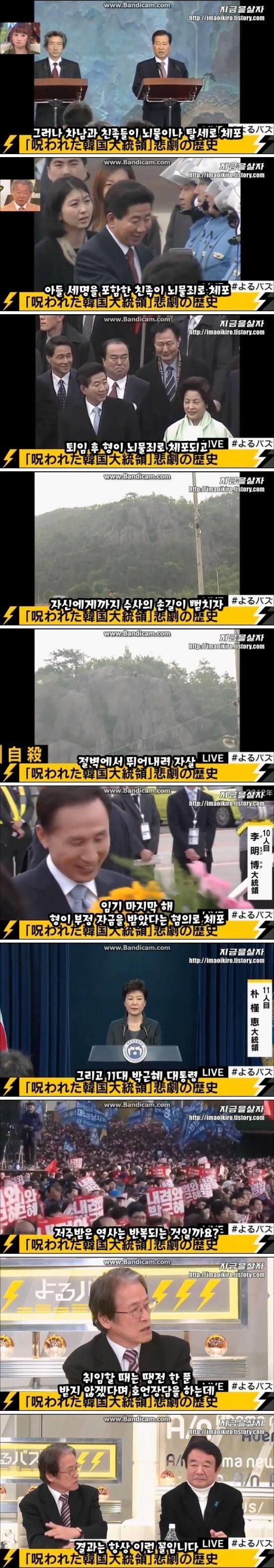 1a874b23097a08.jpg 일본방송 분석