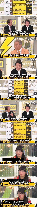 2 (1).jpg 일본방송 분석