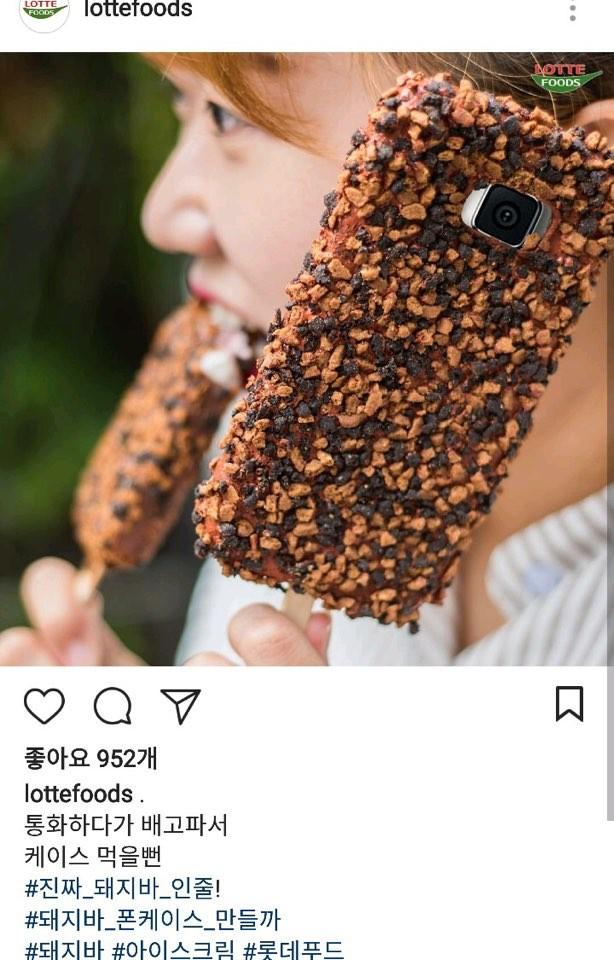 약빨아버린 돼지바 홍보팀.jpg
