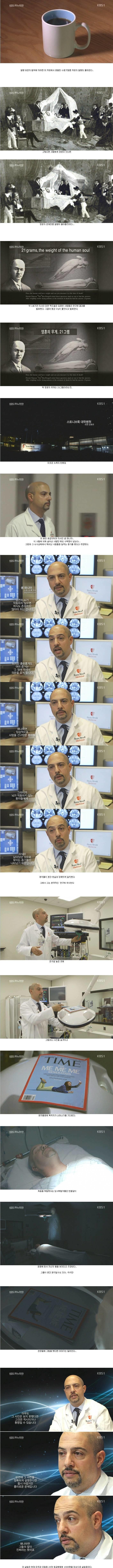 http://image.fmkorea.com/files/attach/new/20171022/486616/789752372/813675004/73333b7cbb36610f113657514ca3c2a0.JPG