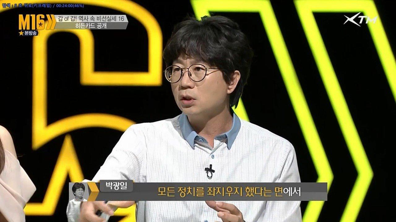 http://image.fmkorea.com/files/attach/new/20171104/486616/24327743/825980133/23199f8a55f37f9b7ab17055e8ea9a02.jpg