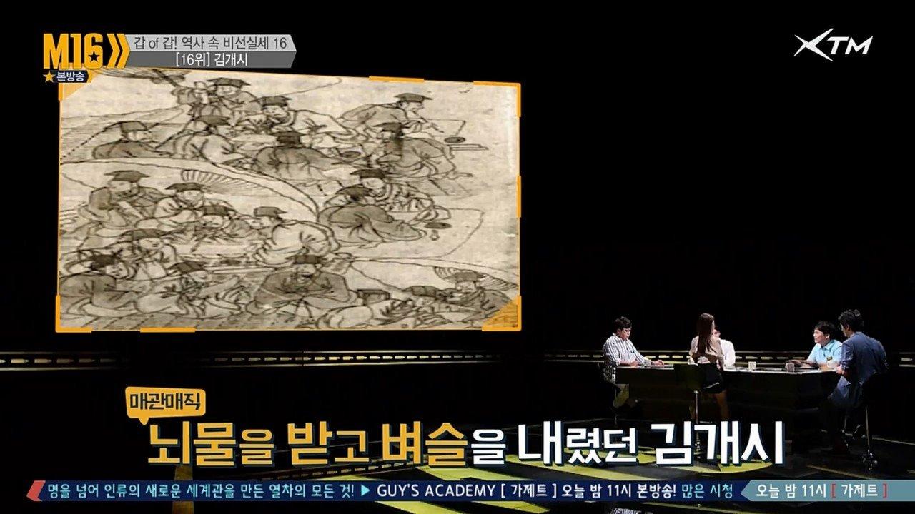 http://image.fmkorea.com/files/attach/new/20171104/486616/24327743/825980133/298597e7d99dc01afe4a156843de0274.jpg