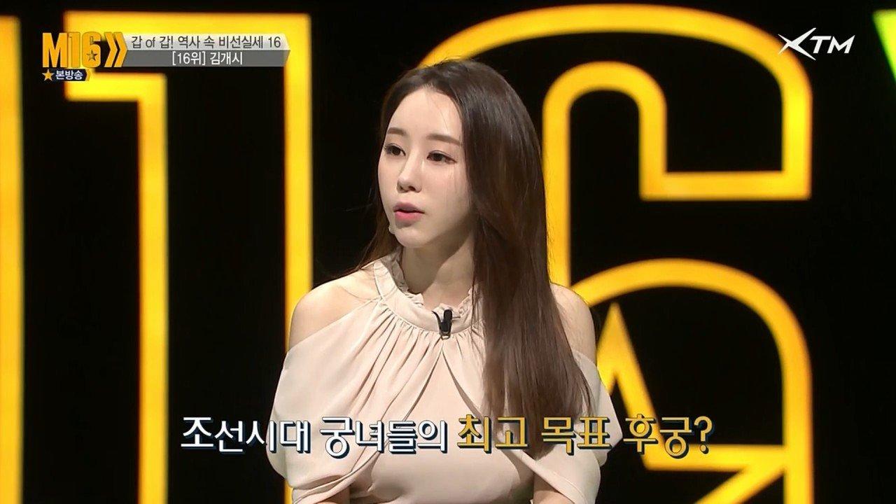 http://image.fmkorea.com/files/attach/new/20171104/486616/24327743/825980133/462a0eeeb88a2a783decfaa0d0de39e6.jpg