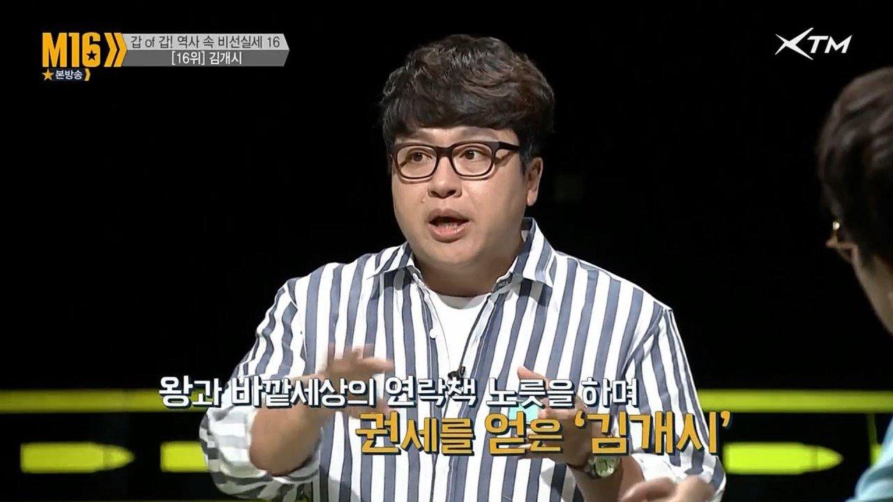 http://image.fmkorea.com/files/attach/new/20171104/486616/24327743/825980133/5743c1bbf8adda488d9240823dba99ca.jpg