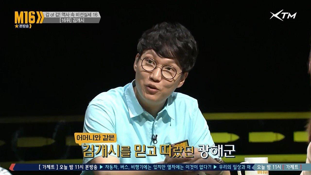 http://image.fmkorea.com/files/attach/new/20171104/486616/24327743/825980133/64c54a6538cd2608fef533026d6a7b81.jpg