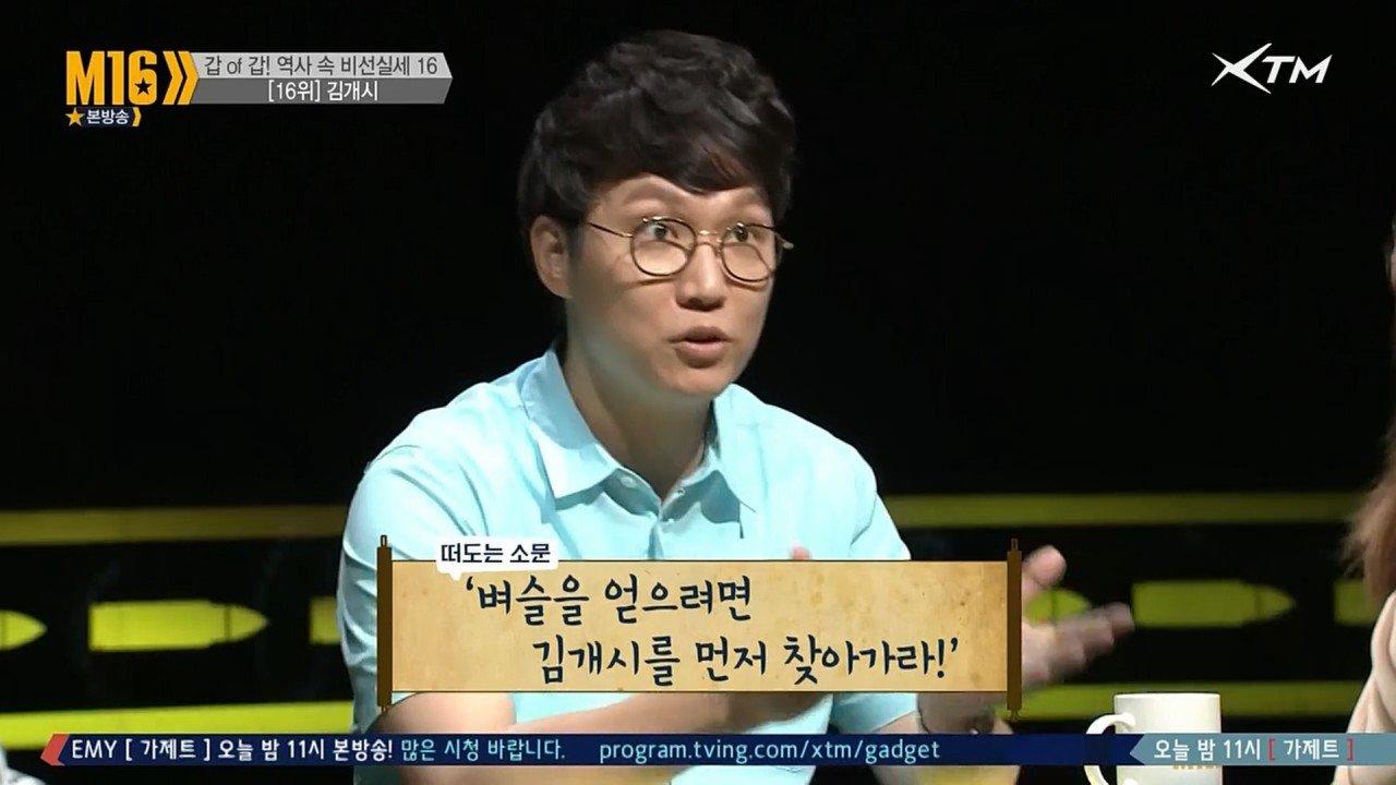 http://image.fmkorea.com/files/attach/new/20171104/486616/24327743/825980133/71293f9bff1706ae876f8bb72a4784ba.jpg