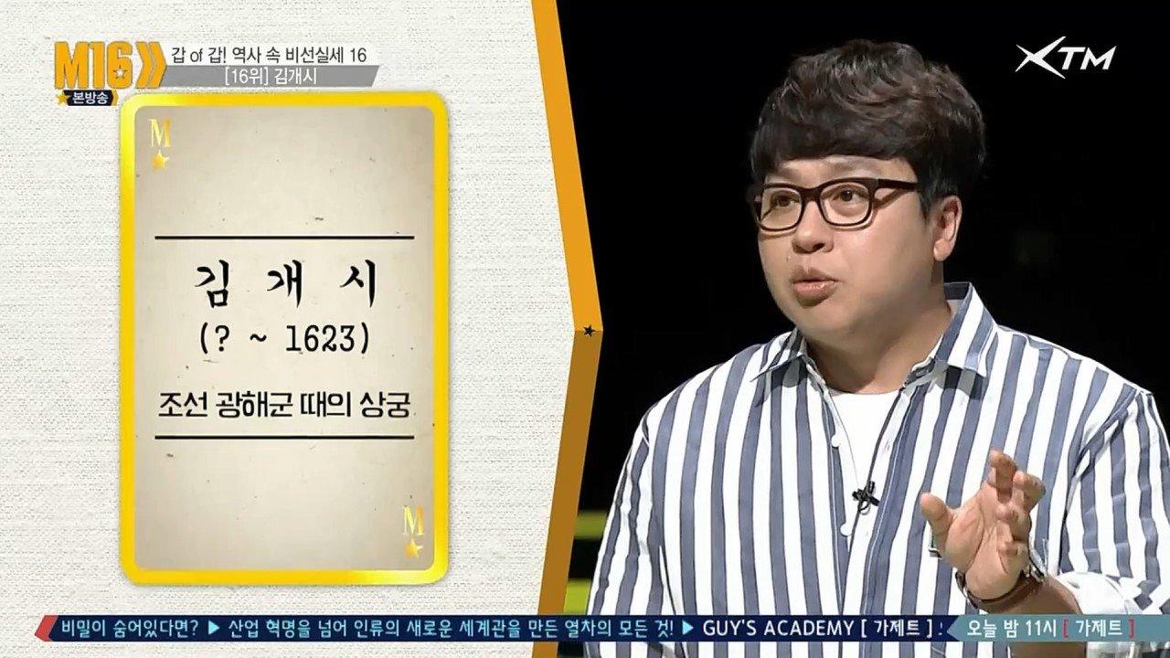http://image.fmkorea.com/files/attach/new/20171104/486616/24327743/825980133/7ffd2394f7af80f41fe6f4e59bd5da4b.jpg