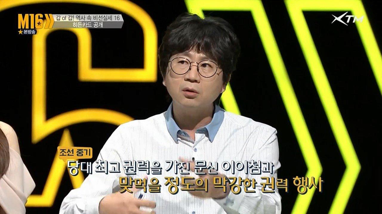 http://image.fmkorea.com/files/attach/new/20171104/486616/24327743/825980133/8bf2f6e1c54d52e3cdb03a1cb7408613.jpg