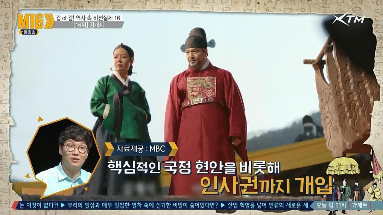 http://image.fmkorea.com/files/attach/new/20171104/486616/24327743/825980133/99b983892094b5c6d2fc3736e15da7d1_1.jpg