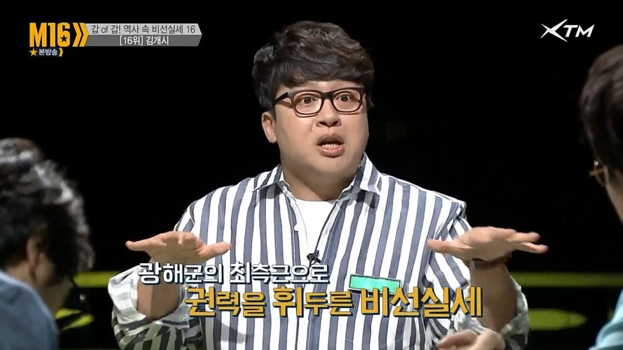http://image.fmkorea.com/files/attach/new/20171104/486616/24327743/825980133/a5fe2c6cbcdac1737e9b9aeea6cde21d.jpg