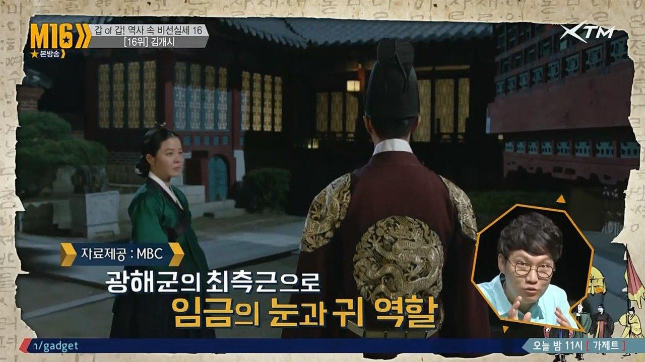 http://image.fmkorea.com/files/attach/new/20171104/486616/24327743/825980133/a63a0e8e301dbc3e175917c5068b8c8b.jpg