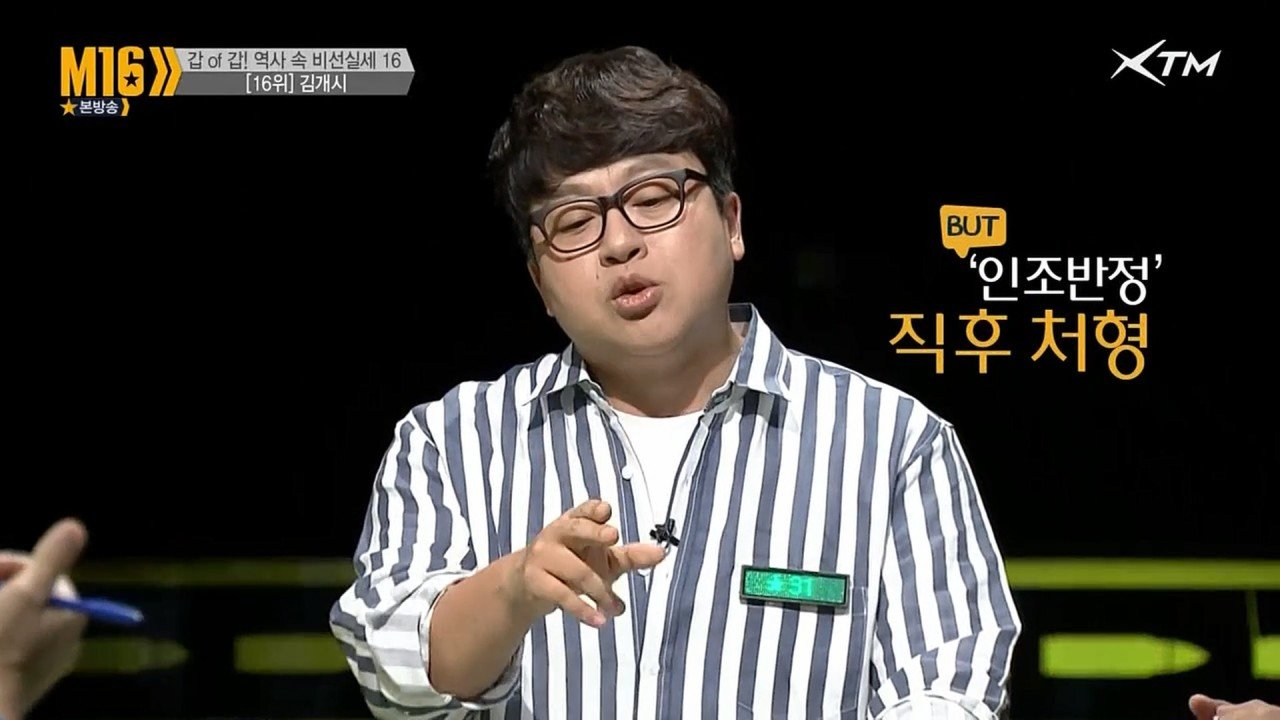 http://image.fmkorea.com/files/attach/new/20171104/486616/24327743/825980133/a69b580f37f6e044ef090c8d39e7b808.jpg
