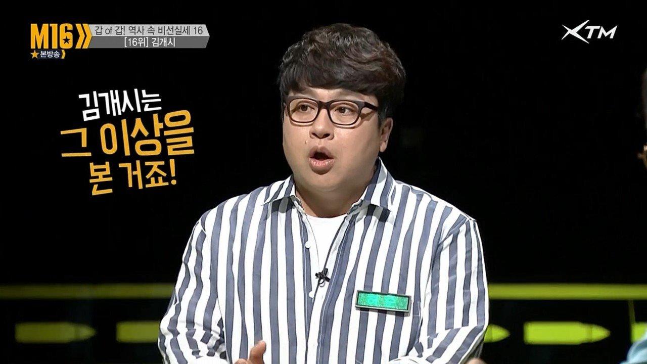 http://image.fmkorea.com/files/attach/new/20171104/486616/24327743/825980133/bd88dc29e31b0a25905929e3ed7b8390.jpg