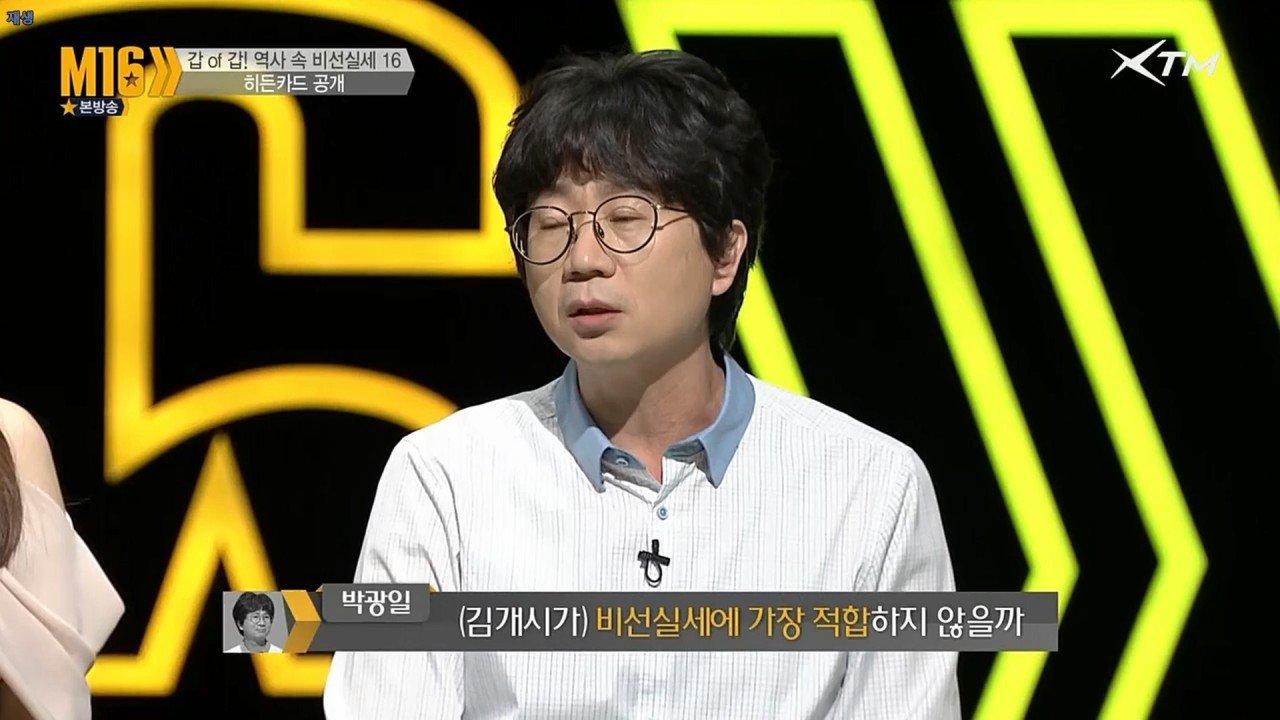 http://image.fmkorea.com/files/attach/new/20171104/486616/24327743/825980133/d2ea735c9b91ad1b064d4fea391ddbe3.jpg