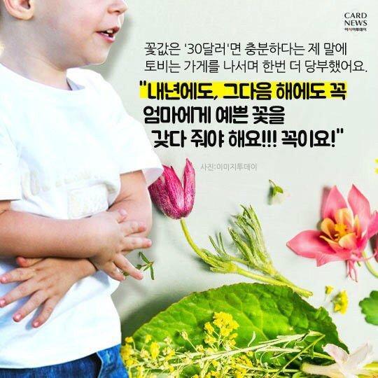 3FFD7B41-2BFB-4500-B44C-E8A6662C584F.jpeg 60년치 꽃배달 해주세요.