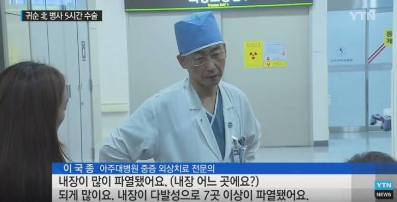 2.jpg [펌] 귀순한 북한군 상황