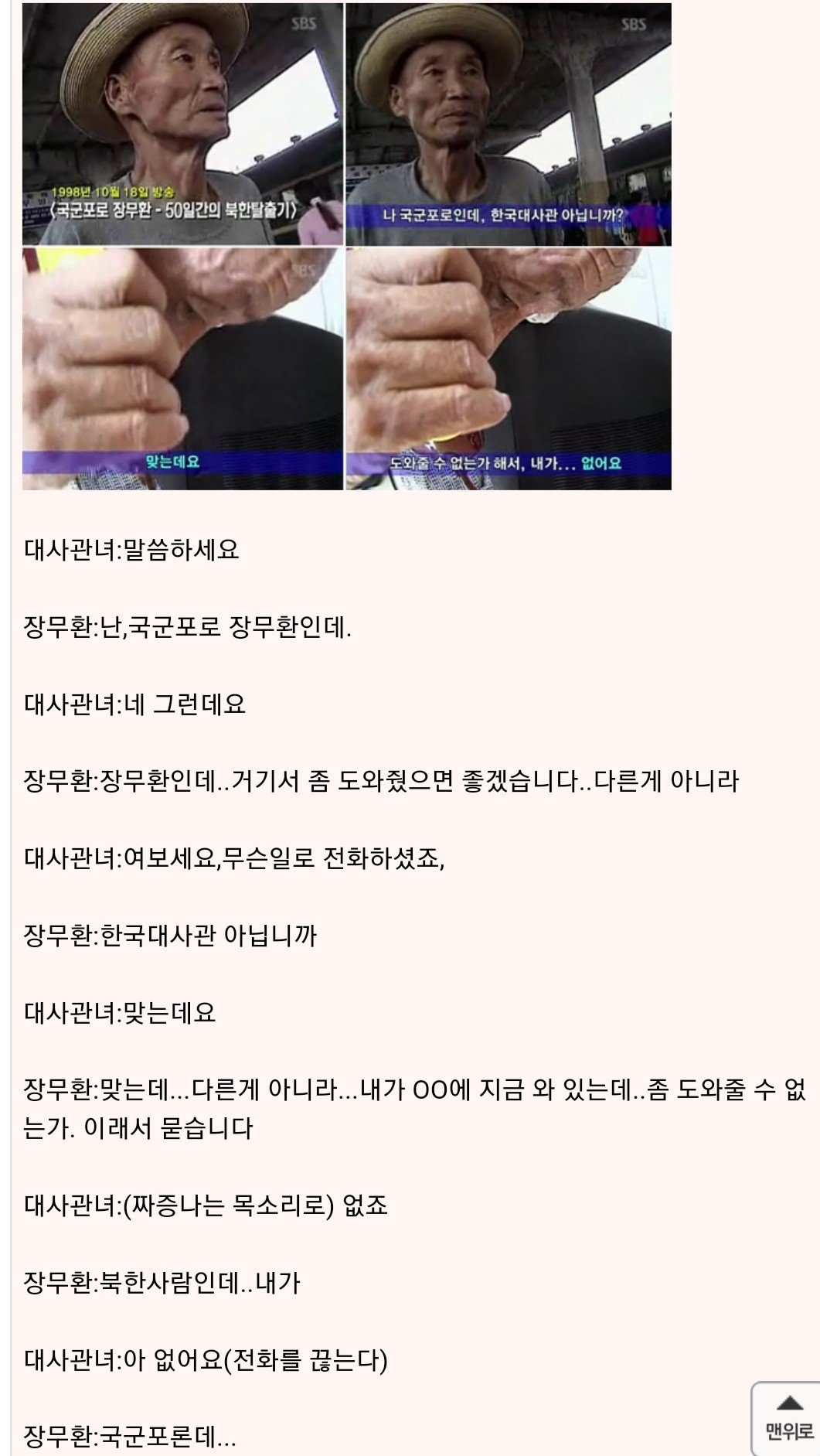 20171114_111608.jpg 해외 한국 대사관 서비스 수준.jpg