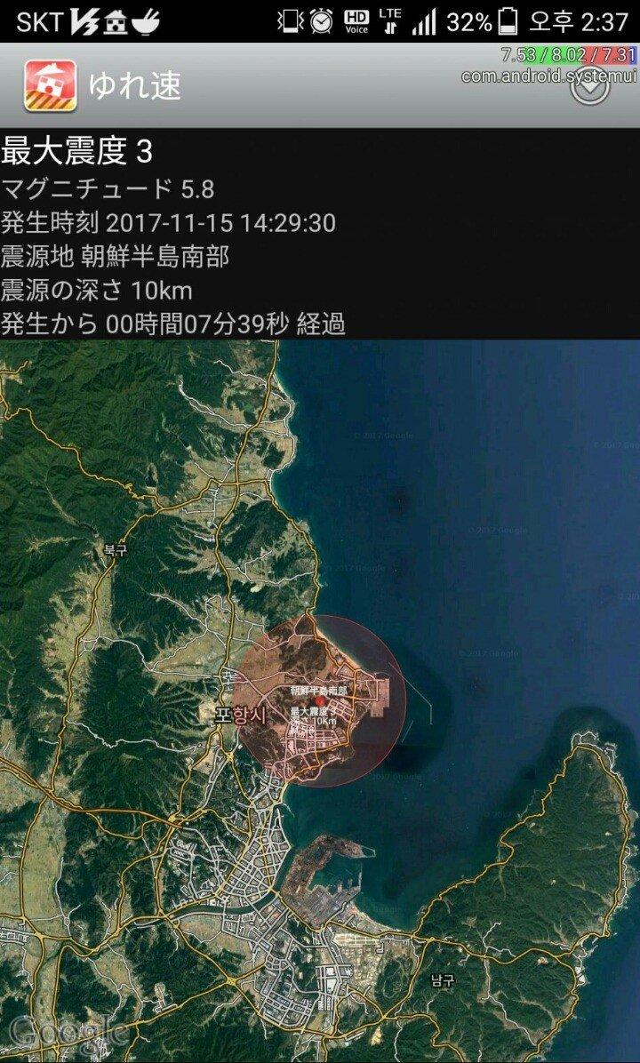 http://image.fmkorea.com/files/attach/new/20171115/486616/233648817/837429248/c8787aa7a0de5606dc04caa58313cbc8.jpg