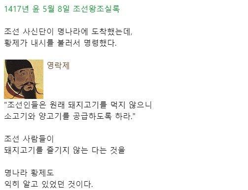 1.jpg 조선시대 조상들의 소고기 사랑
