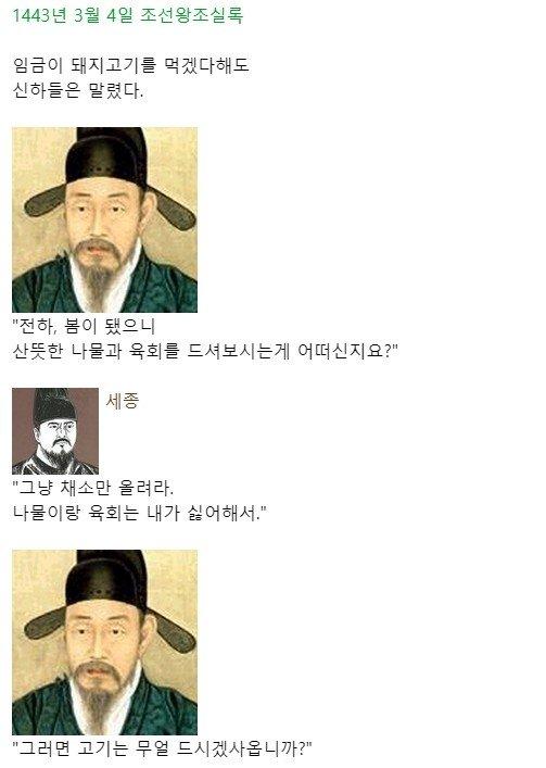 2.jpg 조선시대 조상들의 소고기 사랑