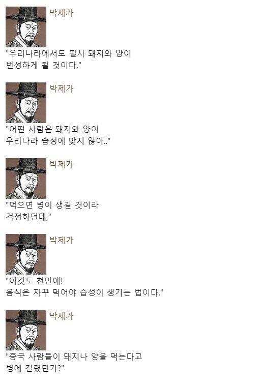 6.jpg 조선시대 조상들의 소고기 사랑