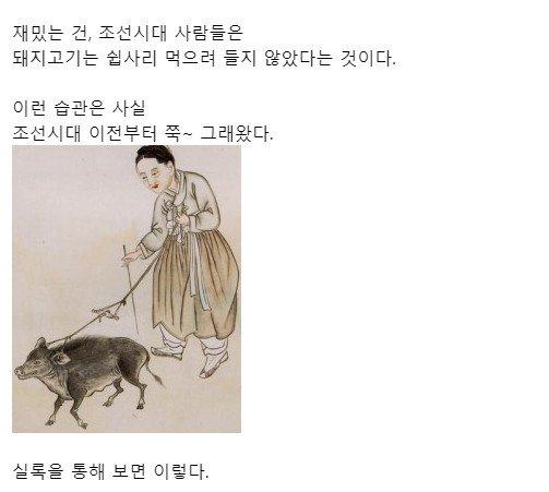 0.jpg 조선시대 조상들의 소고기 사랑